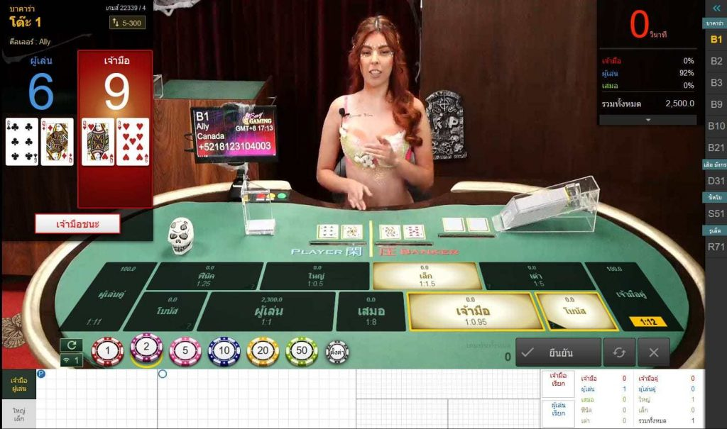 live sexy baccarat
